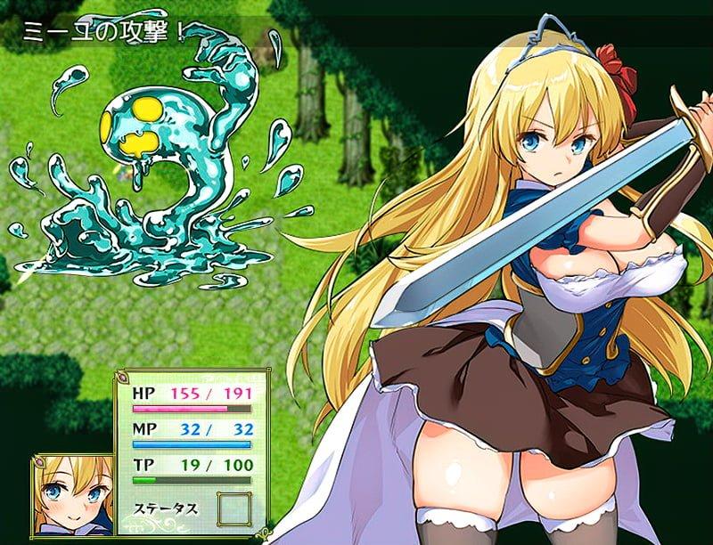 Princess Project - Kagura Games