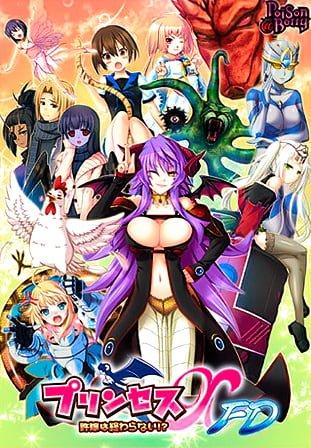 Princess X FD Hentai Sex Game Download