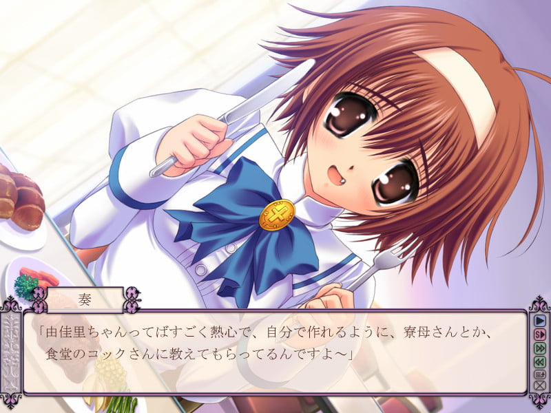 otoboku maidens are falling for me free download