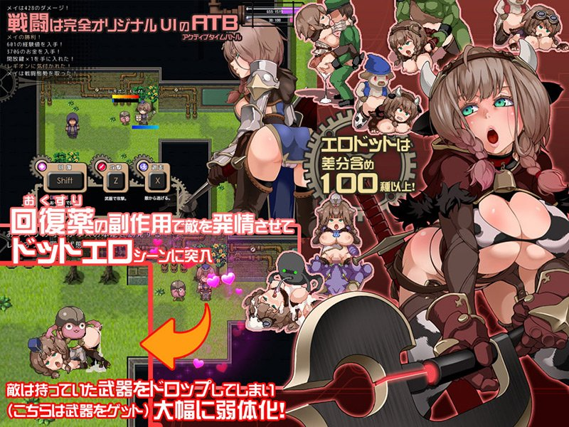 explorer of yggdrasil4 completed adult sex games